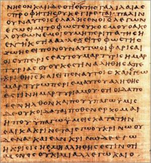 Image result for manuscript gospel of john